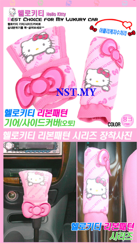 Korea Made Hello Kitty Bows Car Gear Cover