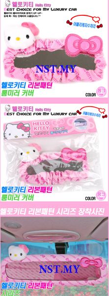 Korea Made Hello Kitty Bows Rear Mirror Cover