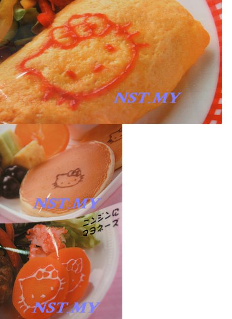Japan Made Kitty Face Sauce Stamper
