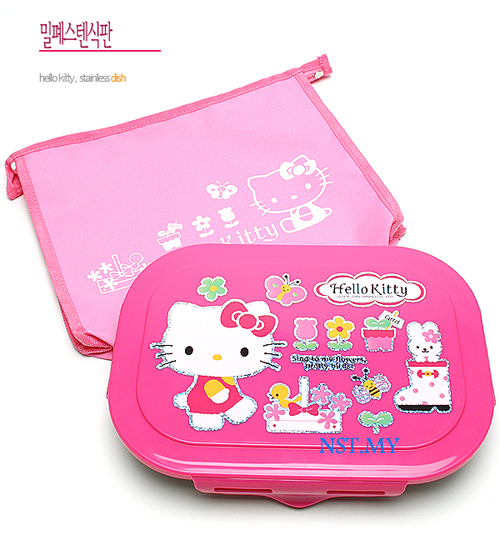 Hello Kitty Stainless Steel Food Tray Set