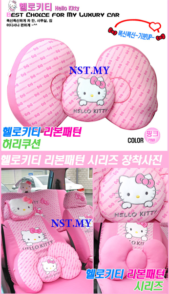 Hello Kitty Bows Car Waist Cushion