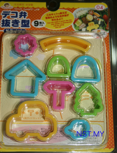 House Mini Cutter Set