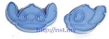 Japan Import Stitch Cookies Mould