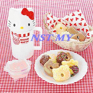 Japan Import Hello Kitty Donut Maker
