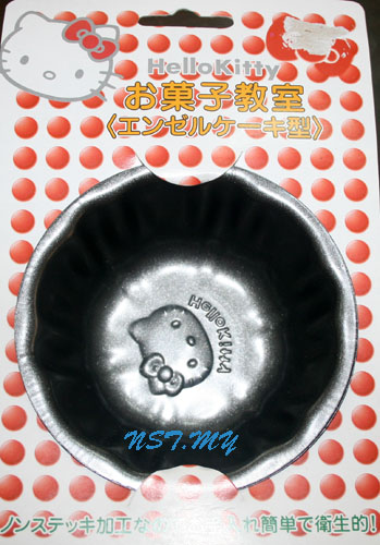 Japan Import Kitty Flower Shaped Cake/Jelly Mould