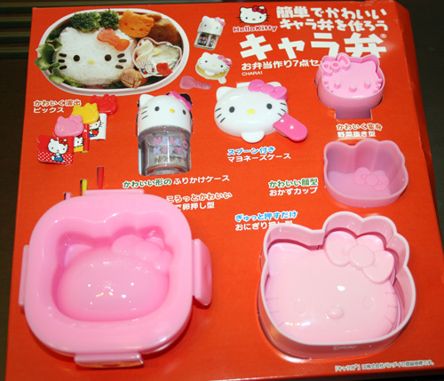 Japan Import Hello Kitty Mould Gift Set