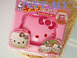 Hello Kitty Head Shaped Bread Cutter