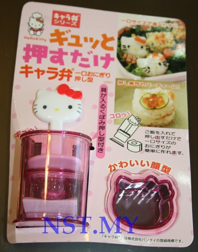 Kitty Mini Rice Mould/Sushi/mash potato mould