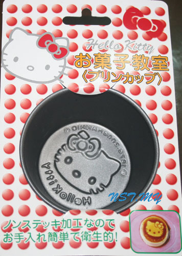 Japan Import Kitty Round Cake/Jelly Mould