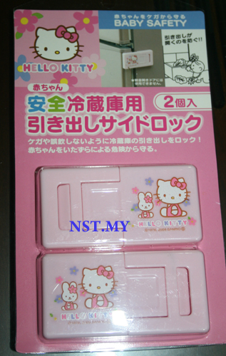 Japan Import Hello Kitty Fridge Safety Lock
