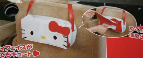 Japan Import Hello Kitty QQ Tissue Box Set