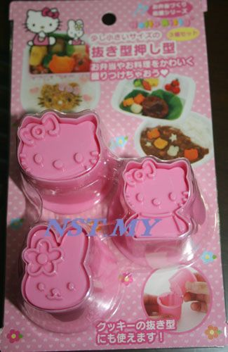 Hello Kitty Vegetable/Toast/Cookies Mould