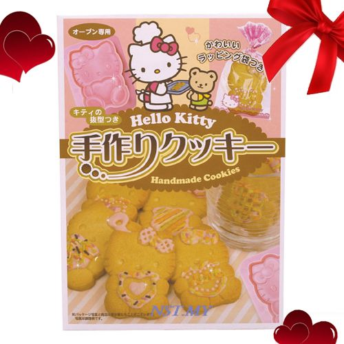 Hello Kitty Limited DIY cookies set