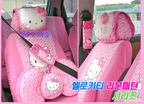 Hello Kitty Bows Car Head Cushion - Click Image to Close