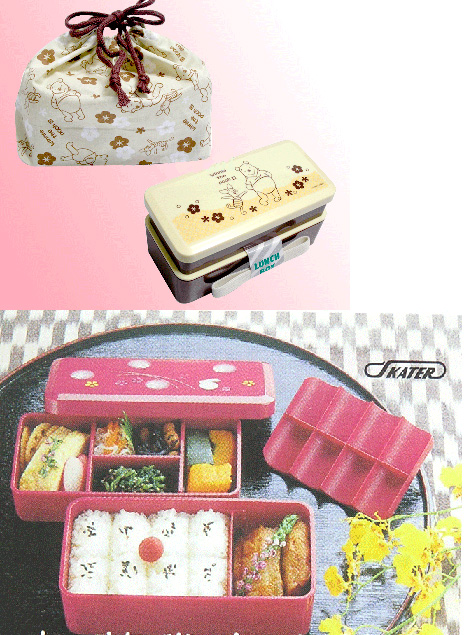 Japan Import Winnie the Pooh Double Decker Bento Set