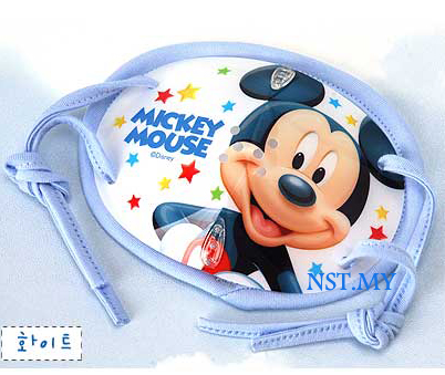 Mickey Mouse Bio Face Mask C