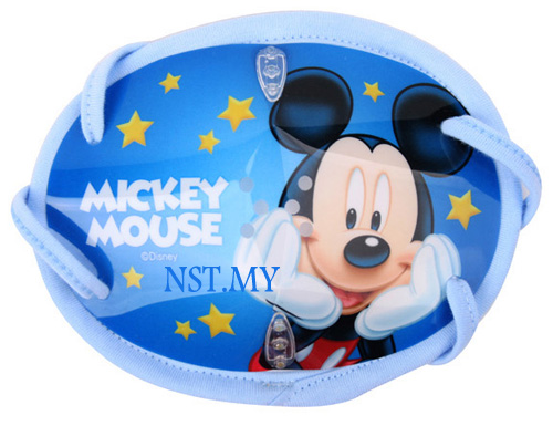 Mickey Mouse Bio Face Mask