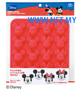 Mickey Minnie Mini Chocolate/Jelly Mould
