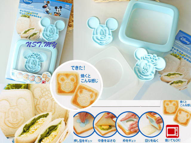 Mickey & Minnie Sandwich Mould Set/Cookies,Mooncake stamper