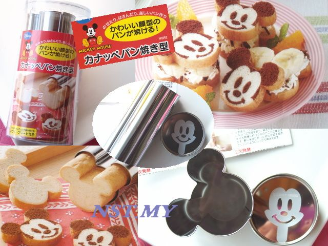 Japan Import Mickey Mouse Bread/Toast Mould+Stencil Set