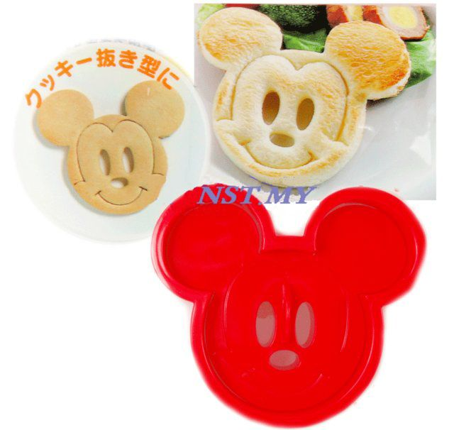 Japan Made Mickey Toast/Cheese/Cake Mould