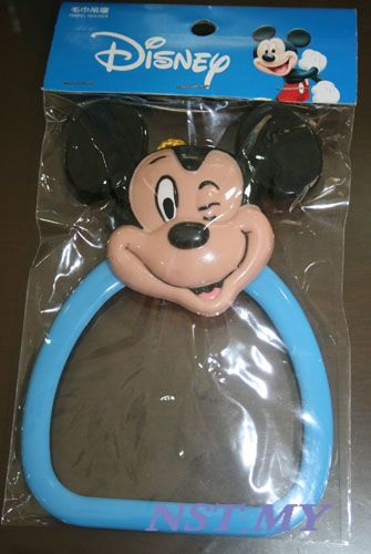 Winnie the Mickey Towel Holder