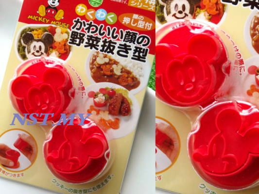 Japan Import Mickey Vegetable/fruits/toast/cookies/cheese mould