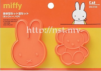 Japan Import Miffy cookies mould(Big Head+ Koala Bear)