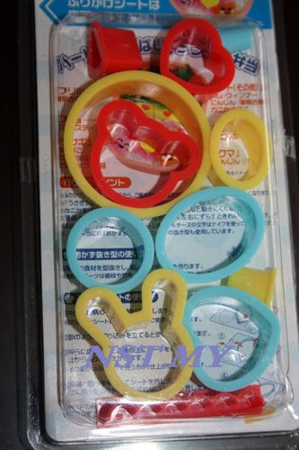Japan Import Cheese/Ham/Vegetable Mini Mould 12 in 1 Set