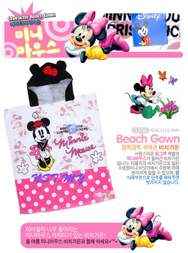Korea Import Beach Towel Gown-Minnie