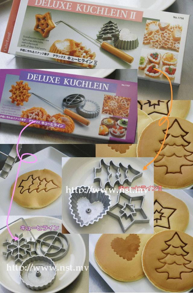 Japan Made Bread/Cake/Pancake Mould(snow shape)