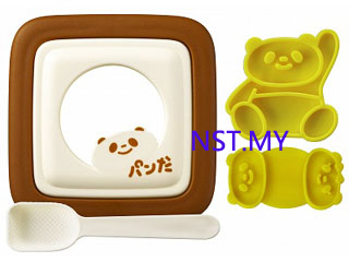 Panda Sandwich Cutter & stamp set