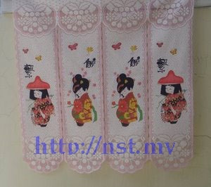 Pink Japanese Girl Curtain
