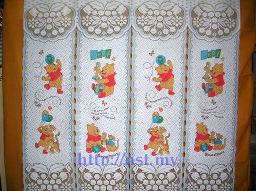 Pooh Japanese Style Curtain - Click Image to Close