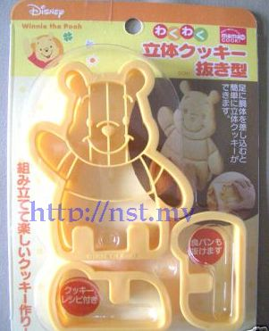 Pooh Big Size Cookie Cutters or Sandwich Cutter