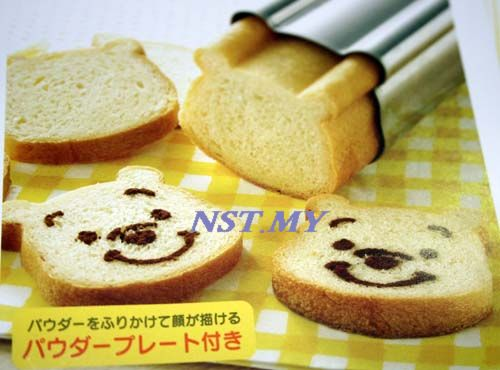 Japan Import Pooh Bread/Toast Mould+Stencil Set