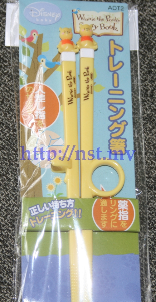 Japan Import Pooh Kids Learning Chopsticks