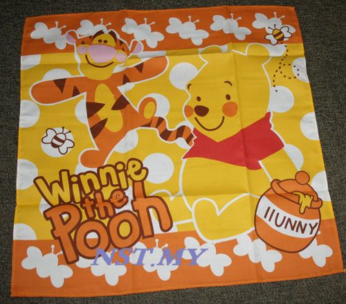 Pooh & Tigger Lunch Cloth/Table Mat