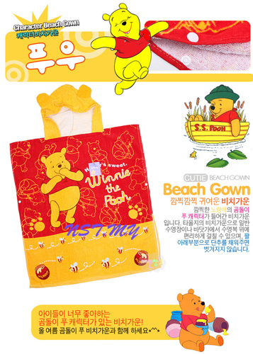 Korea Import Beach Towel Gown-Pooh