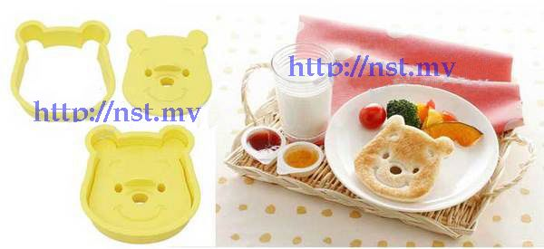 Winnie the Pooh Toast/Rice/Cake Mould