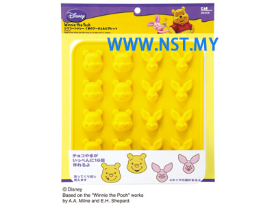 Pooh Mini Chocolate/Jelly Mould