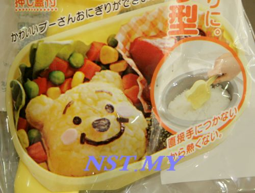 Japan Import Winnie the Pooh Rice Mould