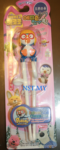 Pororo Edison Version Training Chopsticks(Right Hand)