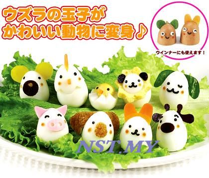 Japan Import Quail Egg /Sausage/Vegie Cutter