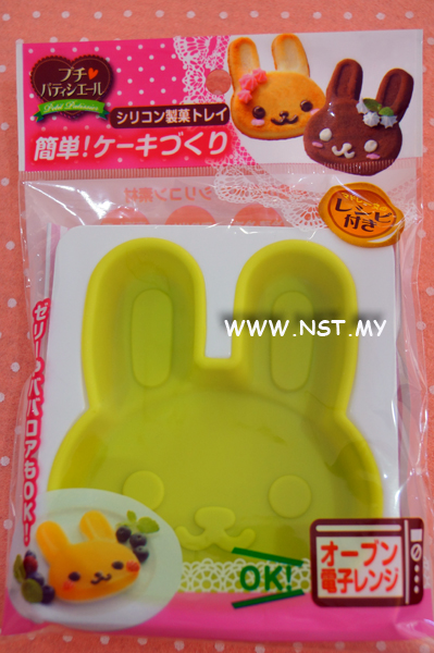 Rabbit Silicon Mould for cake/ jelly/Rice