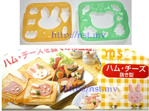 Japan Import Rabbit Bear Garden Toast/Cheese Mould/