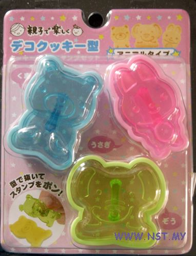 Rabbit Bear Elephant Cookies/bread Mould