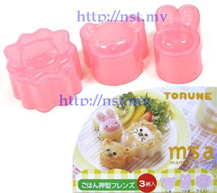 Japan Import Rabbit/Bear/Lion Rice/Cookies/Cheese Mould
