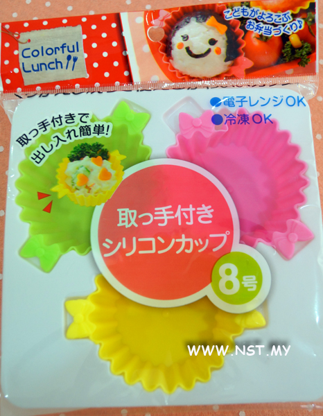 Ribbon Silicon Food Cup/Jelly cup