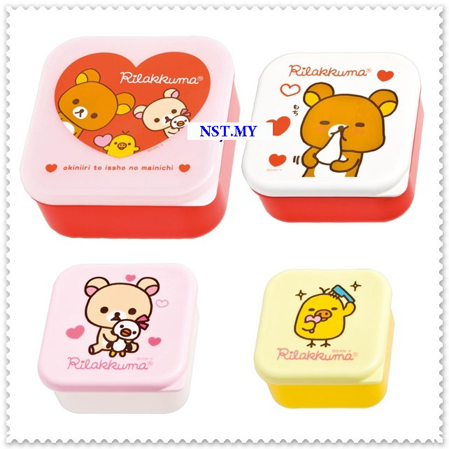Japan Made Rilakkuma 4 in 1 Bento Box